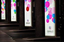 Agglo: six communes font recours