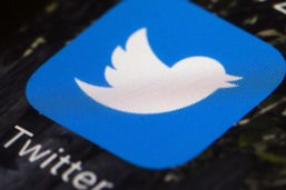 Récompenses de Twitter pour ceux décelant les biais des algorithmes