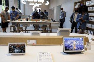 Google dévoile un nouveau modèle de smartphone Pixel