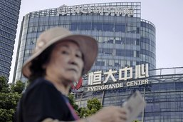 Le syndrome financier chinois